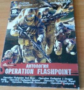 Operation flashpoint (анталогия 6 игр)
