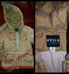 Курточка на девочку весна осень
