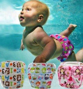 Многоразовые трусики-подгузники для плавания.