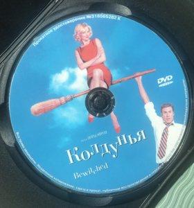 Фильм на DVD диске
