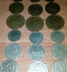 Монеты СССР61-92г