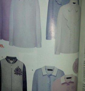 Блузки,рубашки.
