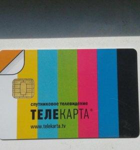 Карта доступа Телекаота