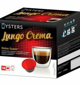 Капсулы для кофемашин Dolce Gusto - Lungo Crema