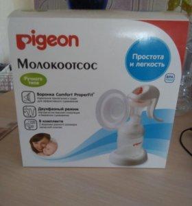 Молокоотсос Пигеон