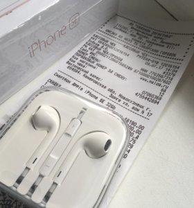 EarPods из комплекта iPhone SE