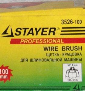 Щётка для шлифмашинки 100 мм
