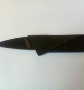 Нож-карточка