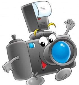 Курсы цифровой фотографии