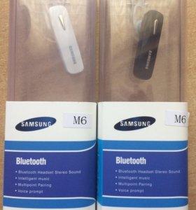 Bluetooth-гарнитура Samsung