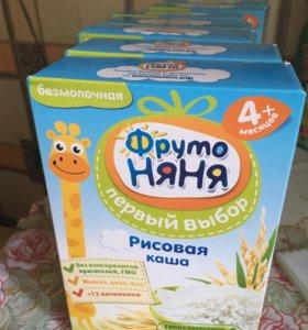 Каша фруто няня(Срочно)