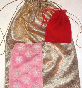 Подарочные тектильные мешочки