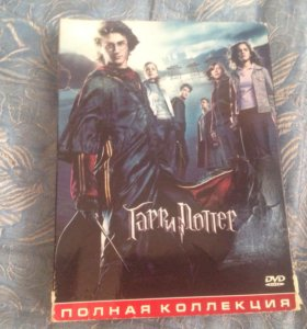 "Диски ""Гарри Поттер"""