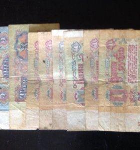 Купюры СССР 1 рубль 3 и 5 рублей 1961 и 1991 года