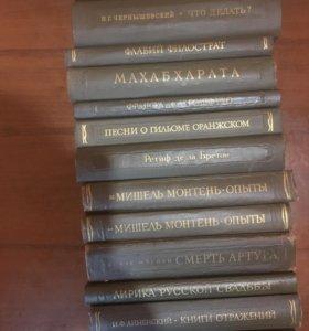"""Книга из серии """"литературные Памятники """""""