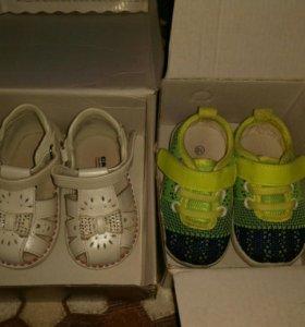 Обувь детская 16 размер, стоимость за две пары