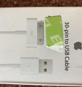 Кабель USB на iPhone, ipad