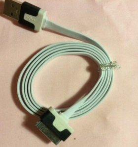 Кабель для зарядки iPhone/iPod