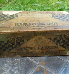 Коробка Жорж Борман, чайное печенье, государственный кондитерский трест г Харьков