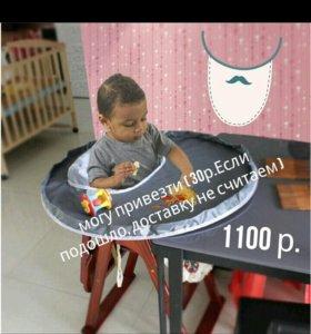 Накладной столик для кормления