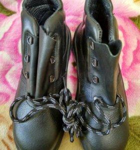 Обувь спецодежда