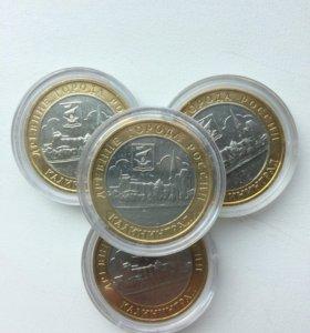 Монеты ДГР Калининград