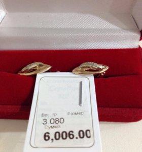 Золото 585 б/у
