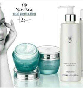 Комплексный уход для совершенства кожи NovAge 25+