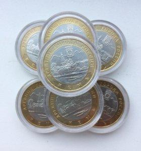 Монеты ДГР Кемь