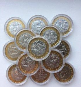 Монеты ДГР Псков