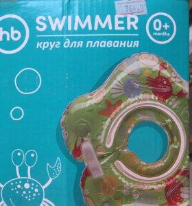 Круг для плавания 0+