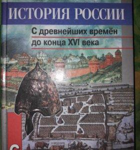 Комплект Истории России