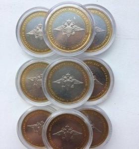Монеты Министерства внутренних дел