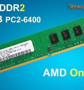Оперативная память DDR2 800MHz 4Gb для AMD\ intel 2Gb