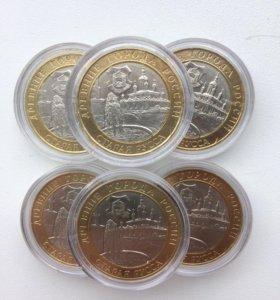 Монеты ДГР Старая Руса