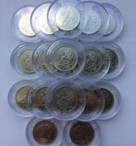 Монеты 1 рубль Пушкин ММД