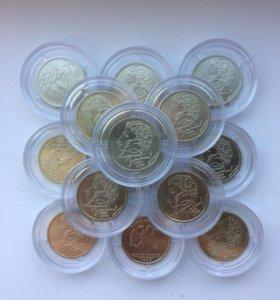 Монеты 1 рубль Пушкин СПМД