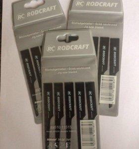 Пилки для сабельной пилы Rodcraft