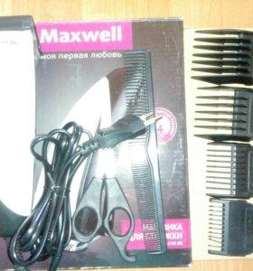 Maxwell 2104 BK