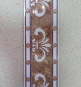 Бордюр керамический