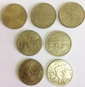 2 рублёвые монеты 2000 г