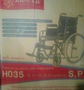 Кресло—коляска для инвалидов