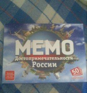 Настольная игра MEMO