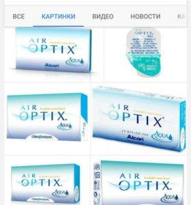 air optix дышашие линзы