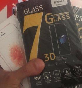 Защитные стекла для Вашего iPhone