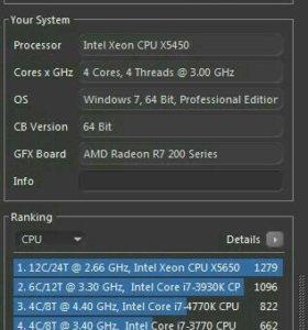Xeon X5450 intel s775