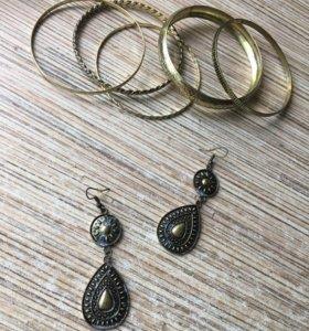 Бижутерия серьги+браслеты