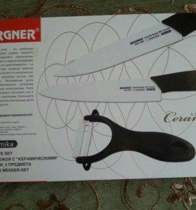Набор керамических ножей Bergner + картофелечистка