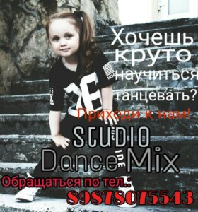 STUDIO DANCE MIX