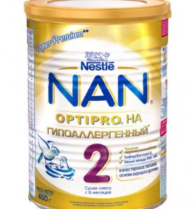 Nan OPTIPRO гипоаллергенный 2